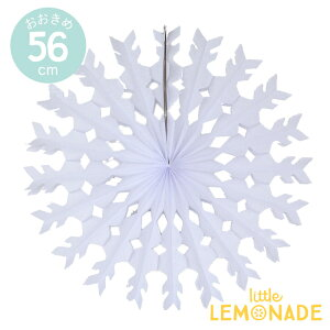 あす楽!【パーティーデコレーション】【アメリカ輸入品】ペーパーファン スノーフレーク 雪の結晶 56cm メダリオン