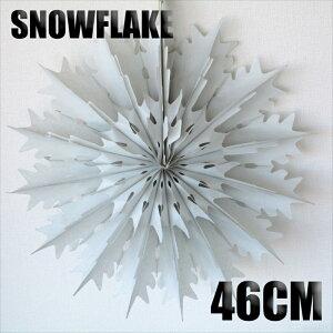 あす楽!【パーティーデコレーション】ペーパーファン スノーフレーク 雪の結晶 46CM グレー 【アメリカ輸入品】メダリオン