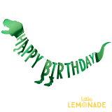 HAPPY BIRTHDAY 恐竜 ガーランド ハッピーバースデイ バナー【Ginger Ray】誕生日 飾り バースデー 飾り付け バースデイ装飾 恐竜 ダイナソー DINOSAUR ガーランド ティラノサウルス ジンジャーレイ 男の子誕生日 あす楽 リトルレモネード