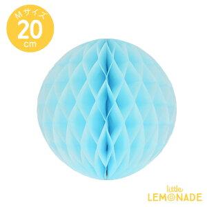あす楽!ハニカムボール ライトブルー Mサイズ20cm【メール便配送可】 パーティー・ウェディングの飾り付けに