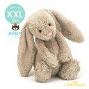 【Jellycat ジェリーキャット】 Really Big サイズ (XXL) Bashful Beige Bunny 67センチ バニー ぬいぐるみ うさぎ【大きな ベージュ プレゼント 出産祝い お祝い ギフト】あす楽 リトルレモネード