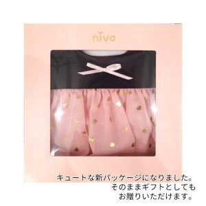 あす楽!【niva】nivaのおでかけスタイ☆usagibib(ウサギピンク)おしゃれスタイよだれかけヒブうさぎアニマルコットン赤ちゃん出産祝いお祝いベビー