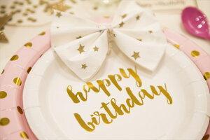 あす楽!【sambellina】ペーパープレートピンクxゴールドドット柄紙皿12枚入り【パーティー用プレート】誕生日ホームパーティーイベントデコレーション1歳誕生日PARTYPINKGOLD