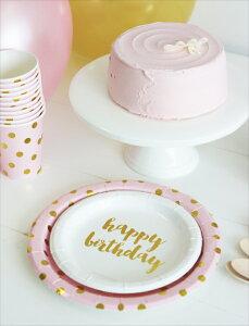 あす楽!【sambellina】ペーパープレートゴールドHappyBirthday紙皿12枚入り【パーティー用ケーキプレート】誕生日ホームパーティーイベントデコレーション1歳誕生日PARTYGoldFoil