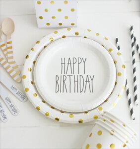 あす楽!【sambellina】ペーパープレートホワイトxゴールドドット柄紙皿12枚入り【パーティー用紙皿プレート】誕生日ホームパーティーイベントデコレーション1歳誕生日PARTYWHITEGOLD