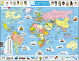 LARSEN知育パズル世界地図★あす楽対応★