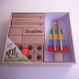 Scalino:スカリーノ鉄琴セット正規輸入品【楽ギフ_包装】【楽ギフ_のし】