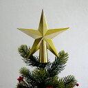 【クリスマス用品】ツリートップ:トップスター12cm[ Ch...
