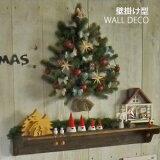【クリスマス用品・あす楽対応】壁掛けツリー:場所を取らない人気のウォールデコツリー【RS GLOBAL TRADE:正規輸入品】