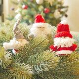 【トムテ オーナメント】ノースクリスマスベルサンタ3個セット[ Christmas:クリスマスオーナメント ]