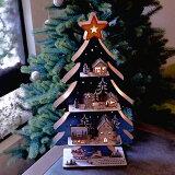 【クリスマス用品】 ステキなクリスマスインテリアを演出♪クリスマスシーンLEDツリー