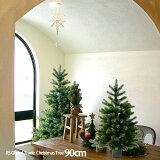 【クリスマス用品・2019年分ご予約! 】NEWクリスマスツリー90cm【RS GLOBAL TRADEグローバルトレード:正規輸入品】送料無料!※沖縄北海道他除く