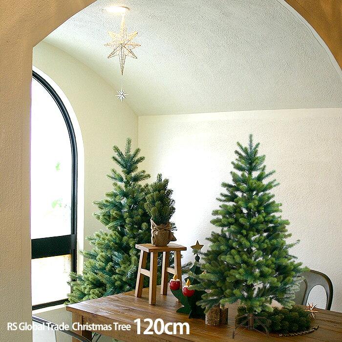 【クリスマス用品・2019年分ご予約! 】NEWクリスマスツリー120cm【RS GLOBAL TRADEグローバルトレード:正規輸入品】今ならもれなくとっても丈夫な収納袋プレゼント!送料無料!※沖縄北海道他除く