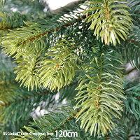 RSGLOBALTRADE社クリスマスツリー120cm