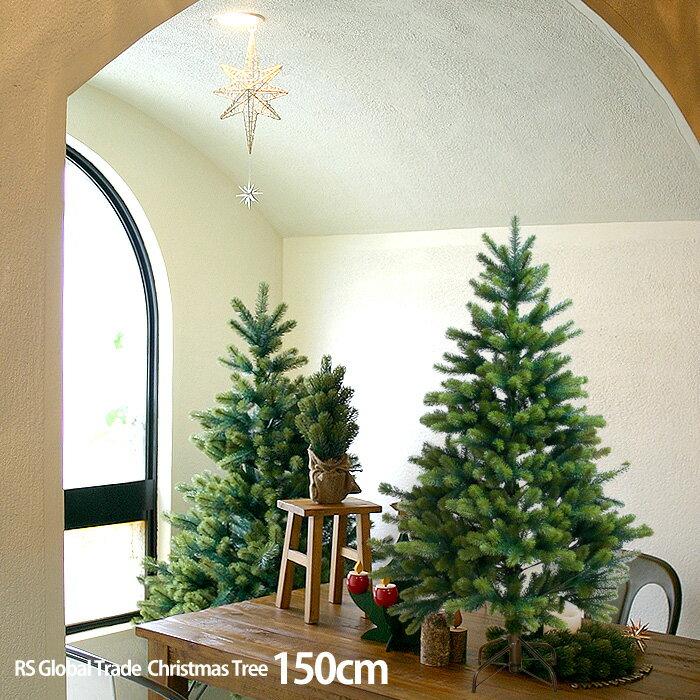 【クリスマス用品・入荷しました!】NEWクリスマスツリー150cm☆クーポンで400円OFF!【RS GLOBAL TRADEグローバルトレード:正規輸入品】もれなく丈夫な収納袋プレゼント!送料無料!※沖縄北海道他除く