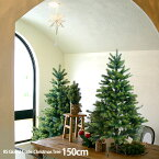 【クリスマス用品:2021年入荷分ご予約!】NEWクリスマスツリー150cm【RS GLOBAL TRADEグローバルトレード:正規輸入品】丈夫な収納袋プレゼント!送料無料!※沖縄北海道他除く