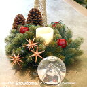 【クリスマス用品】【Glas & Licht】ガラスのスノー...