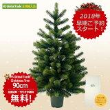 【クリスマス用品・限定早期販売】NEWクリスマスツリー90cm【RS GLOBAL TRADE:正規輸入品】送料無料!※沖縄北海道他除く