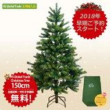 【クリスマス用品・限定早期販売】NEWクリスマスツリー150cm【RS GLOBAL TRADE:正規輸入品】送料無料!※沖縄北海道他除く