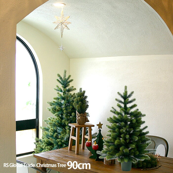 【クリスマス用品:2021年10月入荷分ご予約!】NEWクリスマスツリー90cm【RS GLOBAL TRADEグローバルトレード:正規輸入品】もれなく収納袋プレゼント!送料無料!※沖縄北海道他除く