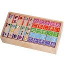 【知育玩具】【 BorneLund:ボーネルンド】木製かな積み木【楽ギフ_包装】【楽ギフ_のし】入園入学お祝特集♪