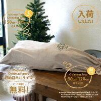 クリスマスツリー収納袋Lサイズ