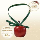 【オリジナルクリスマス用品】2.5cmアップル12個セット[ Christmas:クリスマスオーナメント ]