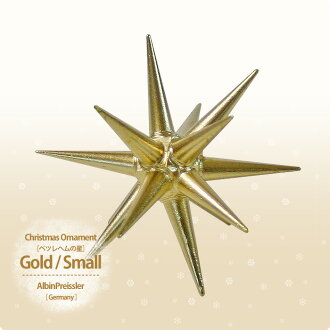 """★ Nice! & Entry products points five times ★ [Christmas: Christmas """"ornament Bethlehem Gold Star small"""