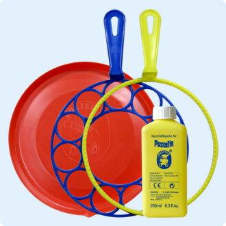 ダブルラージ ring: Germany safety available deflated ball ★ 10P01Sep13