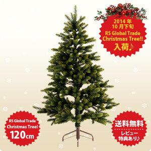 Christmas★クリスマス★ツリー★デコレーション★オーナメント★もみの木★GLOBAL TRADE:グロ...