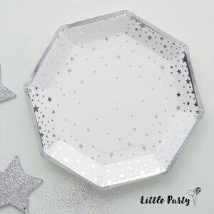 星柄ペーパープレート シルバー [8枚入り] 誕生日 バースデー パーティー 紙皿 誕生日会 ベビーシャワー パーティー テーブルコーディネート おしゃれ かわいい [Ginger Ray]