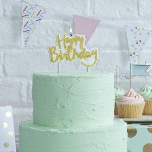 Happy Birthday キャンドル ゴールド 誕生日ケーキ バースデー デコレーション バースデーケーキ ケーキトッパー キッズパーティー パーティー 装飾 おしゃれ かわいい [Ginger Ray]