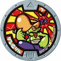 【送料無料】代引不可妖怪ウォッチ妖怪メダル第4章くろがねセンボン(ノーマルメダル)QRコード未登録DX妖怪ウォッチ対応
