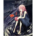 [新品] Extra terrestrial Biological Entities(初回生産限定盤)(DVD付) / EGOIST アルバム