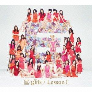 希少品!新品 Lesson 1 (ALBUM+DVD) (初回生産限定) / E-girls イーガールズ アルバム