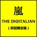 【入荷済み】THE DIGITALIAN (初回限定盤 CD+DVD)  /嵐 アルバム デジタリアン