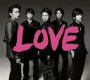 [送料無料] 国内正規品 新品 嵐 LOVE (初回限定盤 CD+DVD) / ARASHI アルバム