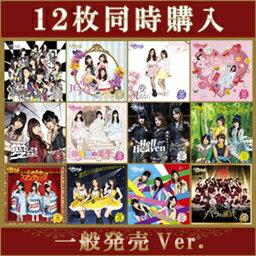 [12枚セット] 新品 AKB48 チームサプライズ バラの儀式公演12枚同時購入(一般発売Ver.)