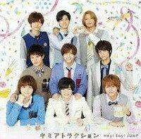 ロック・ポップス, アーティスト名・は行  2(CDDVD) Hey!Say!JUMP