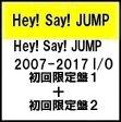 2種セット【予約7月26日発売】【代引き不可】【キャンセル不可】 Hey! Say! JUMP 2007-2017 I/O (初回限定盤1+初回限定盤2)