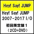 【予約7月26日発売】【代引き不可】【キャンセル不可】 Hey! Say! JUMP 2007-2017 I/O (初回限定盤1 2CD+DVD) ヘイセイジャンプ