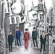 【送料無料】新品Troublemaker(初回限定盤CD+DVD)/嵐ARASHIトラブルメーカー