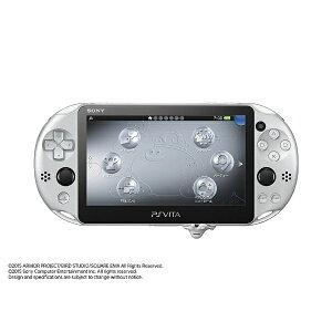 【予約1月28日発売】【代引き不可】【キャンセル不可】 PlayStation Vita ドラゴンクエスト...