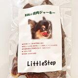 国産 鹿肉 岐阜県産 ジャーキー ジビエ 新鮮 鹿 犬 猫 ペット 50g おやつ