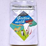 【ヤギミルク】犬 猫 ペット ヤギミルク タウリン 25g  4袋までメール便対応 お試しサイズ