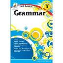 【中学生・高校生にオススメ 英語教材】グラマ−・グレ−ド3 Grammar Grade 3の商品画像