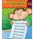 【小学生にオススメ 英語教材】ハンドライティング・カーシブ Handwriting Cursive, Grades 3-5の商品画像