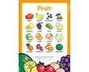 【幼児・小学生・中学生にオススメ 英語教材】ファービュラス・フルーツ・ポスター Fabulous Fruit Poster(薄手の紙)の商品画像