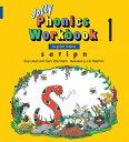 【幼児・小学生にオススメ 英語教材】ジョリー フォニックス ワークブック 1 Jolly Phonics Workbook 1(in print letters)の商品画像