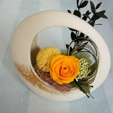 プリザーブドフラワー ローズアレンジ 薔薇 和風丸形器アレンジ お正月 誕生日祝い 新築祝い 結婚祝い